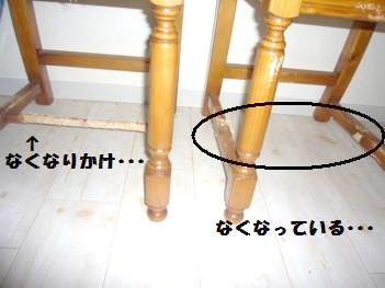 2007110142.JPG